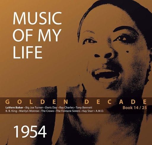 sampler альбом Golden Decade - Music of My Life (Book 14)