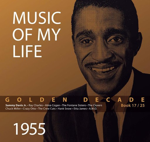 sampler альбом Golden Decade - Music of My Life (Vol. 17)
