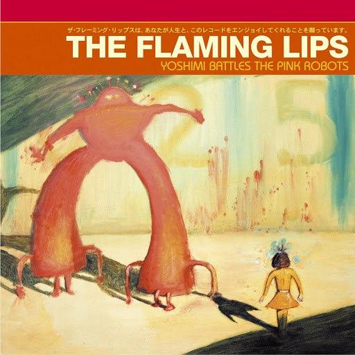 The Flaming Lips альбом Yoshimi Battles The Pink Robots (U.S. Version)