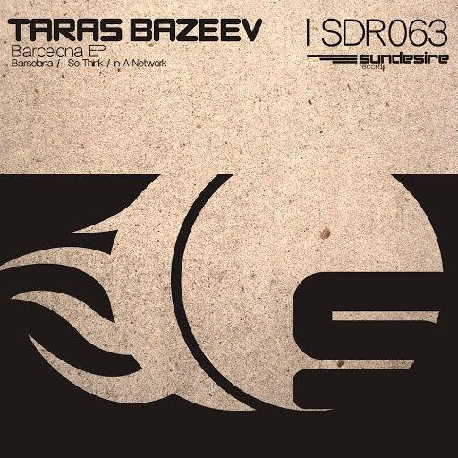 Taras Bazeev альбом Barcelona Ep