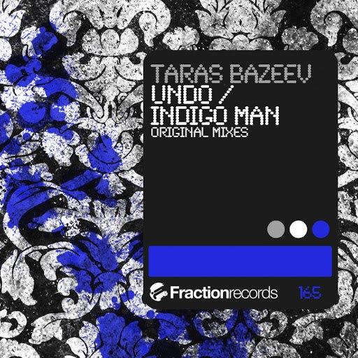 Taras Bazeev альбом Undo / Indigo Man