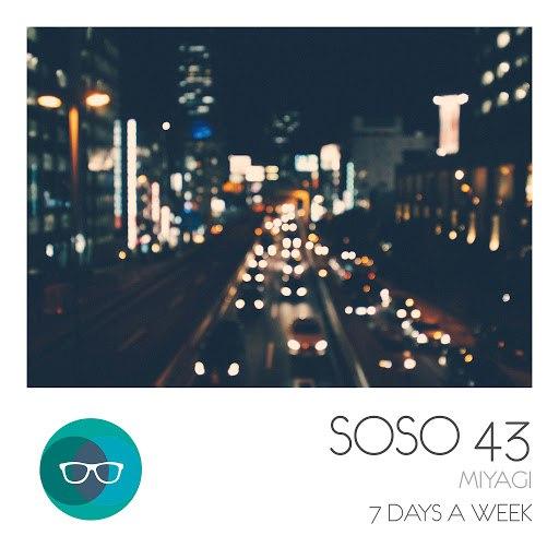 Miyagi альбом 7 Days a Week