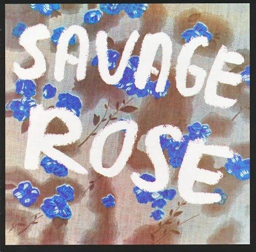 The Savage Rose альбом Solen Var Også Din