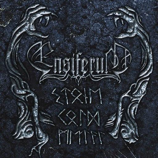 Ensiferum альбом Stone Cold Metal