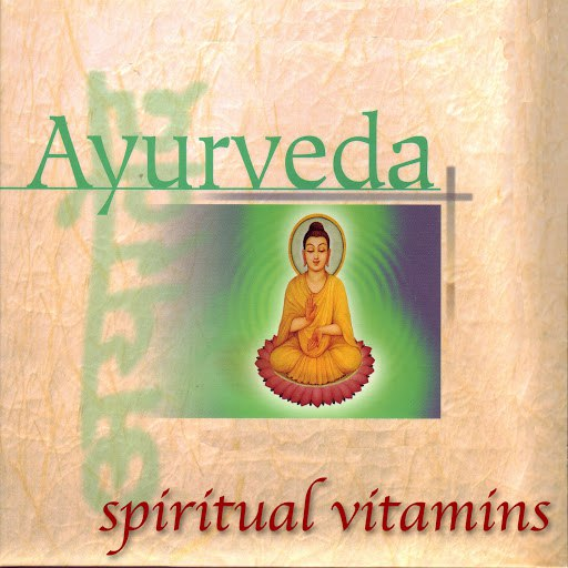 harvey summers альбом Spiritual Vitamins 9 - Ayurveda