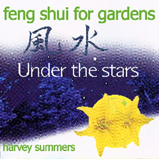 harvey summers альбом Feng Shui For Gardens - Under The Stars