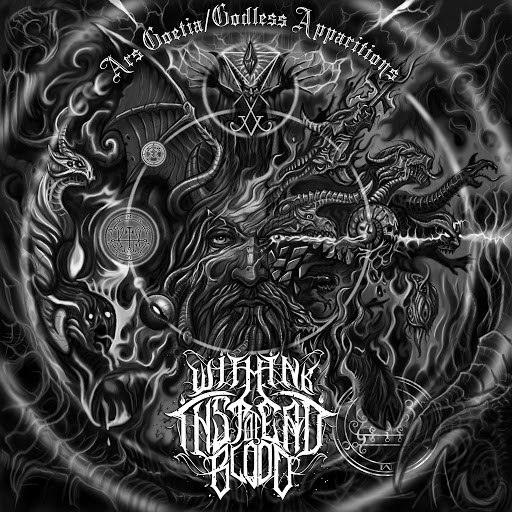 With Ink Instead Of Blood альбом Ars Goetia / Godless Apparitions