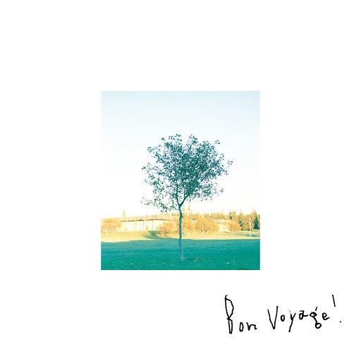 Jazztronik альбом Bon Voyage!