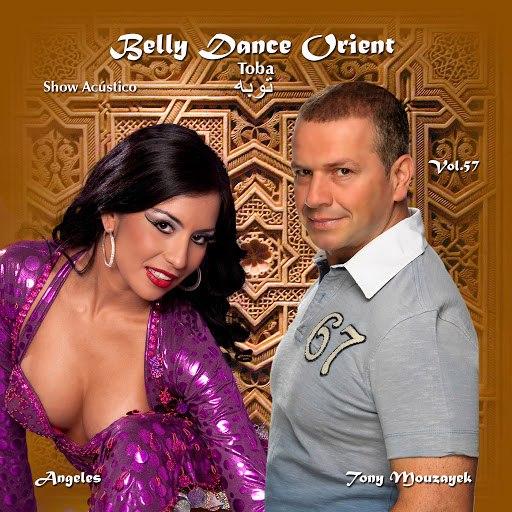 Tony Mouzayek альбом Belly Dance Orient Vol. 57