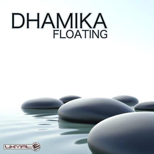 Dhamika альбом Floating