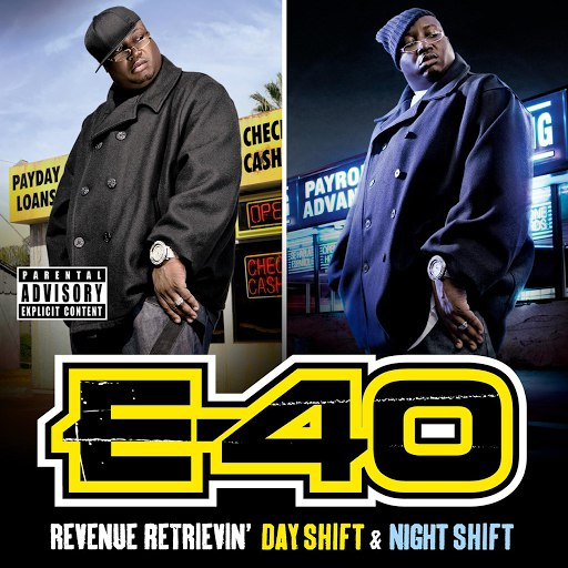 E-40 альбом Revenue Retrievin': Day Shift & Night Shift (The 42 Trax Deluxe Pack)
