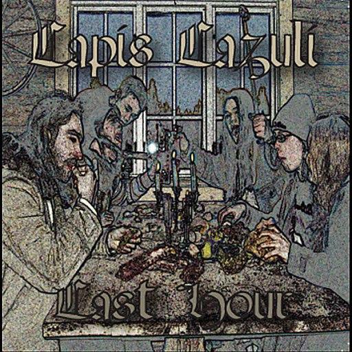 Lapis Lazuli альбом Last Hour