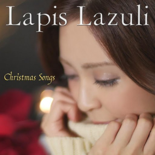 Lapis Lazuli альбом Christmas Songs
