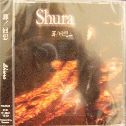 Shura альбом tumi/kaisou