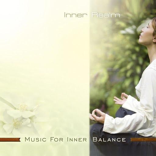 Margot Reisinger альбом Inner Realm