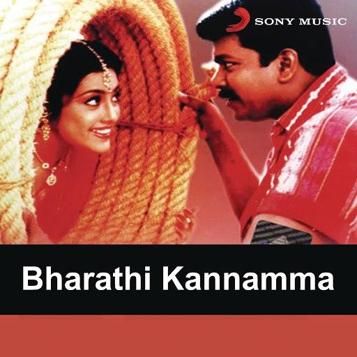 Deva альбом Bharathi Kannamma