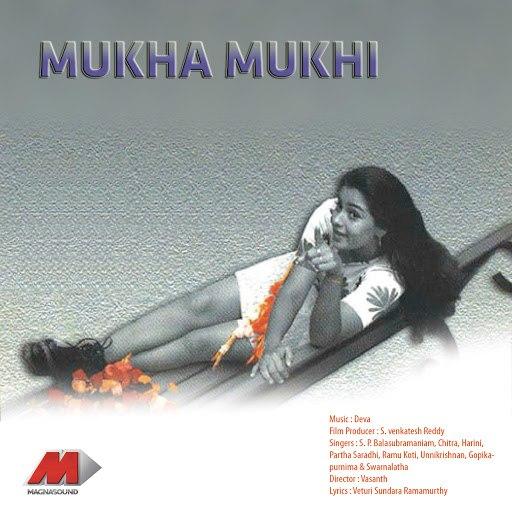 Deva альбом Mukha Mukhi (Original Motion Picture Soundtrack)