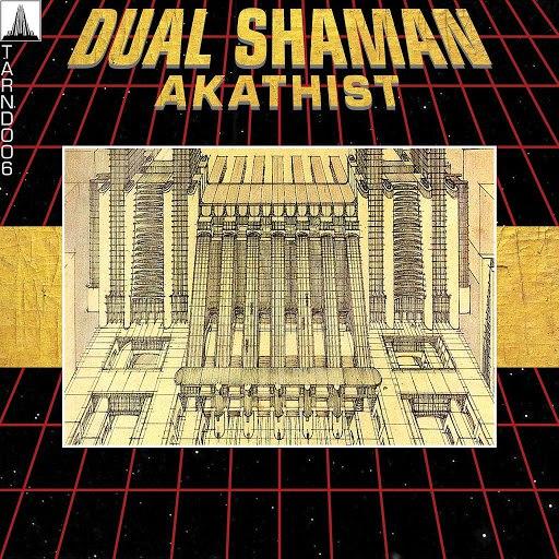 Dual Shaman альбом Akathist