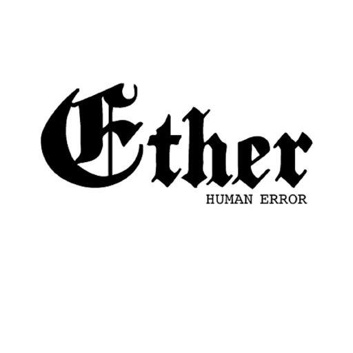 Ether альбом Human Error (Master)