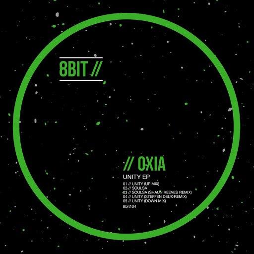 Oxia альбом Unity EP