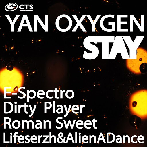 Yan Oxygen альбом Stay