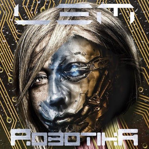Lem альбом Robotika