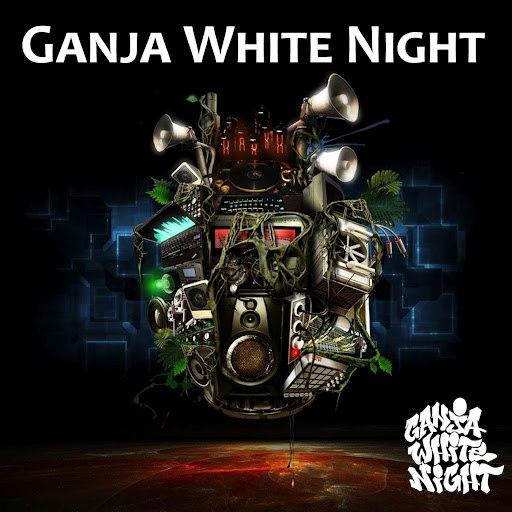 Ganja White Night альбом Ganja White Night