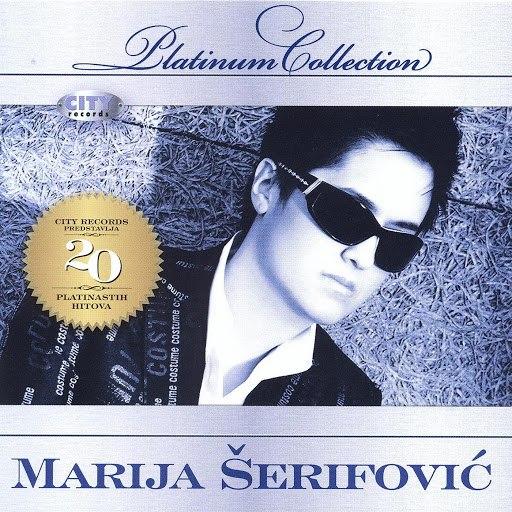 Marija Serifovic альбом Marija Šerifović - Platinum Collection