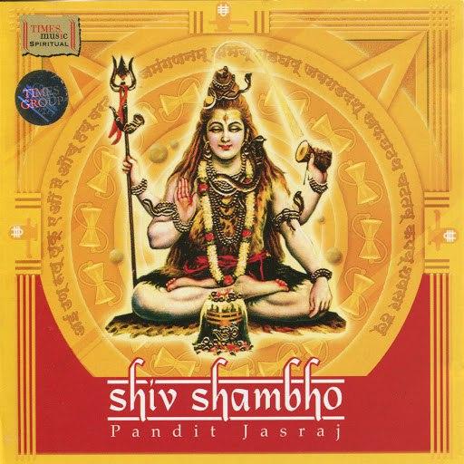 Pandit Jasraj альбом Shiv Shambho