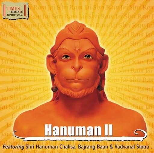 Pandit Jasraj альбом Hanuman II