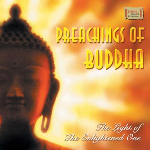 Pandit Jasraj альбом Preachings Of Buddha