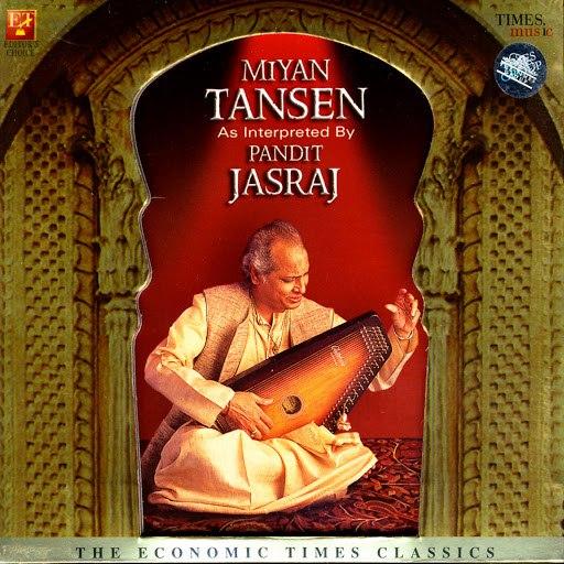 Pandit Jasraj альбом Miyan Tansen Vol. 1