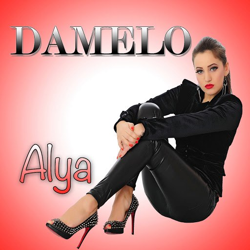 Alya альбом Damelo