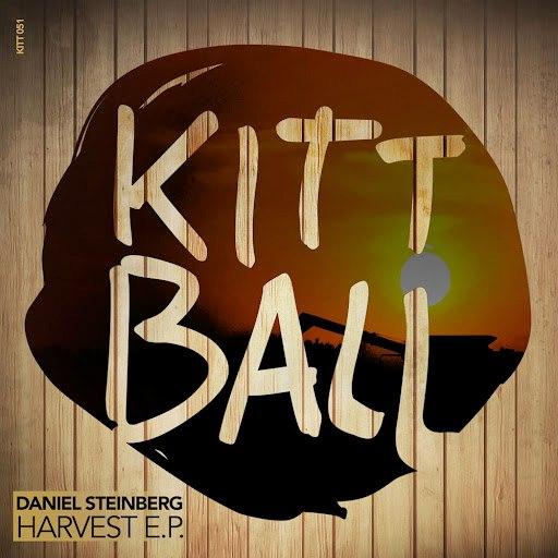 Daniel Steinberg альбом Harvest E.P.