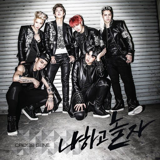 CROSS GENE альбом Na Hago Nolja (Japanese Version)