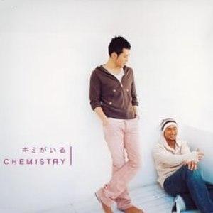 Chemistry альбом キミがいる