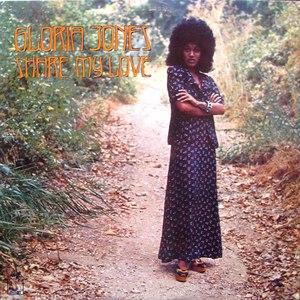 Gloria Jones альбом Share My Love