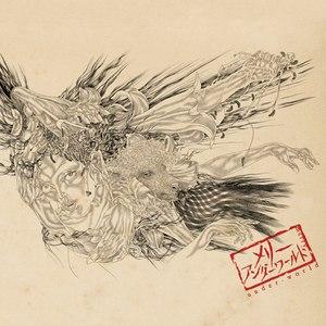 Merry альбом under-world