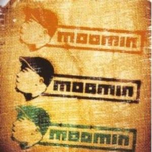 Moomin альбом The Best Of Moomin