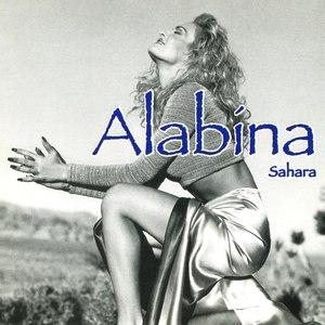 Alabina альбом Sahara