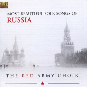The Red Army Choir альбом Most Beautiful Folk Songs of Russia
