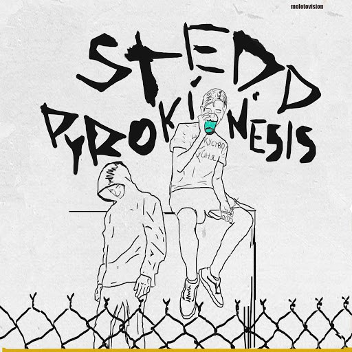 STED.D альбом Artobstrel (feat. Pyrokinesis)