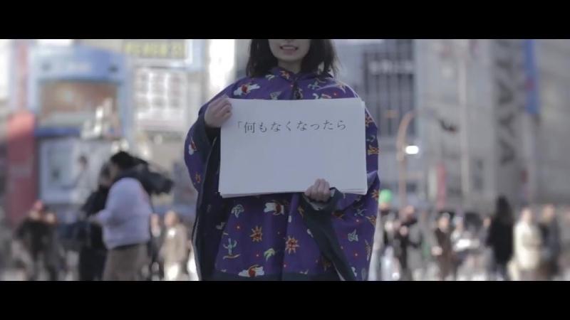 さユり (Sayuri) – ふうせん (Fuusen)
