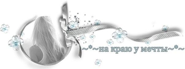 Фото №456245812 со страницы Зинагуль Акбалиевой