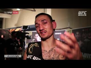 UFC 212: Закулисное интервью Макса Холлоуэя