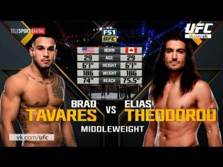 The Ultimate Fighter 25 Элиас Теодору vs Брэд Таварес обзор боя