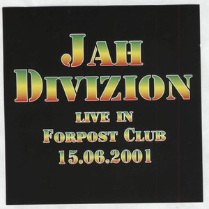 Jah division альбом live in Forpost Club 15.06.2001