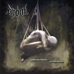 Grom альбом March Of Voices Of Dead Souls