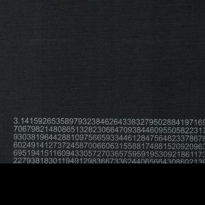 Nero альбом The Dune Concept Album
