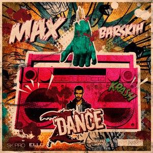 Макс Барских альбом Z.Dance